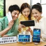 SamsungGalaxyw.jpg